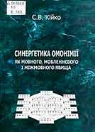 Нові книги
