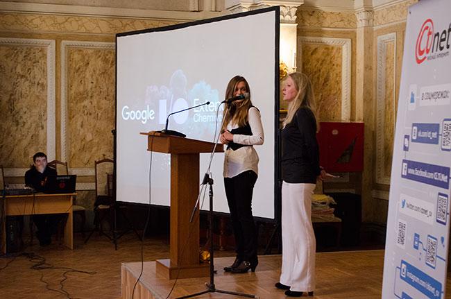 Google I/O 2016 в Чернівцях