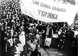 Україна в революційну добу