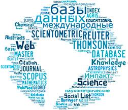 Доступ до наукометричних БД Web of Science та Scopus