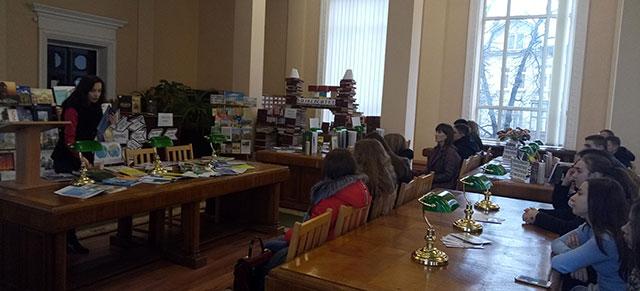 Студенти коледжу ЧНУ 29 листопада в науковій бібліотеці