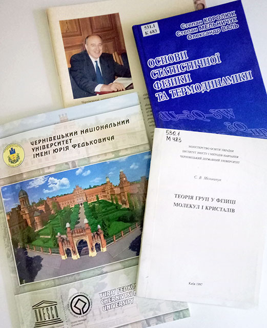 Знаменитому освітянину, науковцю, ректору ЧНУ Степану Васильовичу Мельничуку – 70!