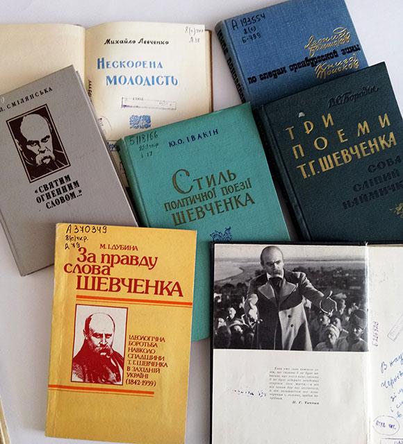 До річниці від дня народження Тараса Григоровича Шевченка експоновано цикл виставок