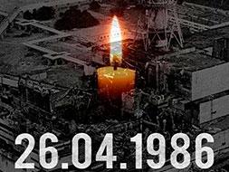 Чорнобиль – трагедія народу