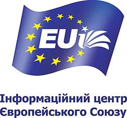 "Тренінг ""EU For You"""