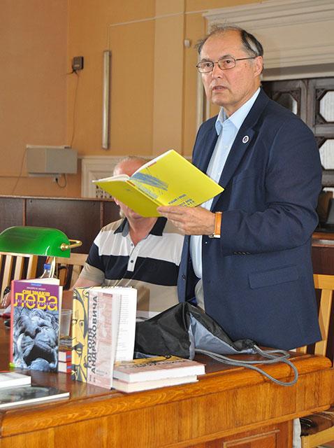 Професор з США та кобзарі у Науковій бібліотеці