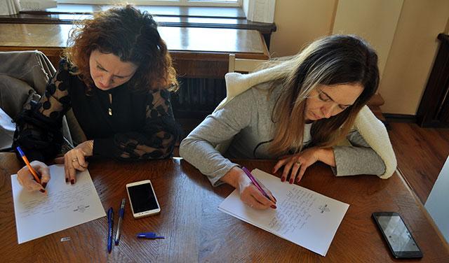 Пишемо разом!