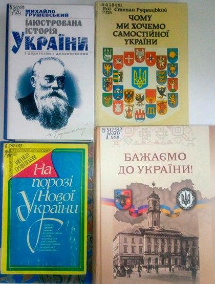 Соборній Україні – слава!