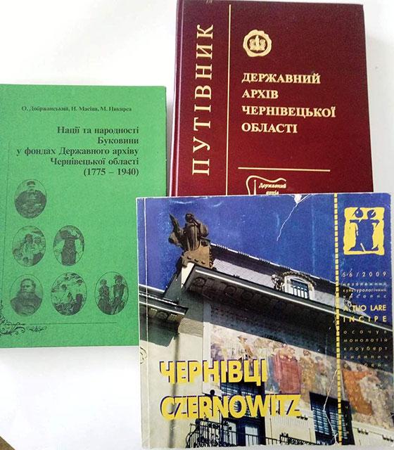 Дослідниця Чернівців