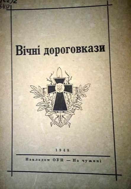 День Скорботи і вшанування пам'яті жертв війни (1941-1945 рр.) в Україні