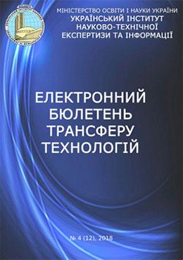 УкрІНТЕІ