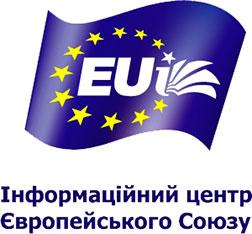 Візит делегації Представництва ЄС в Україні до Чернівців