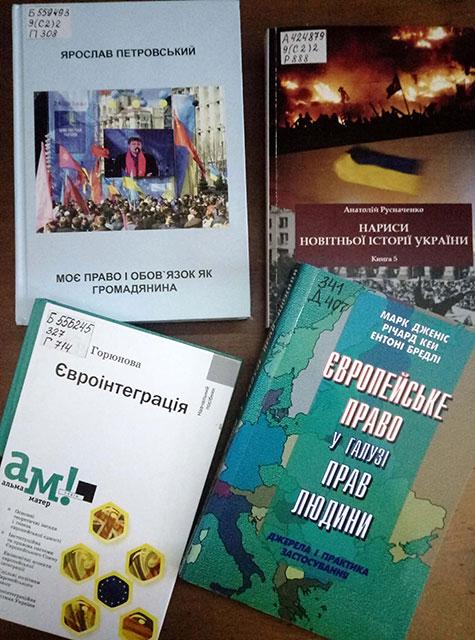 Україна – територія гідності і свободи!