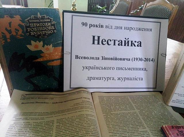 """Тореадор з Бердичева"""