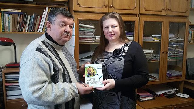 Зустріч з Мирославом Лазаруком