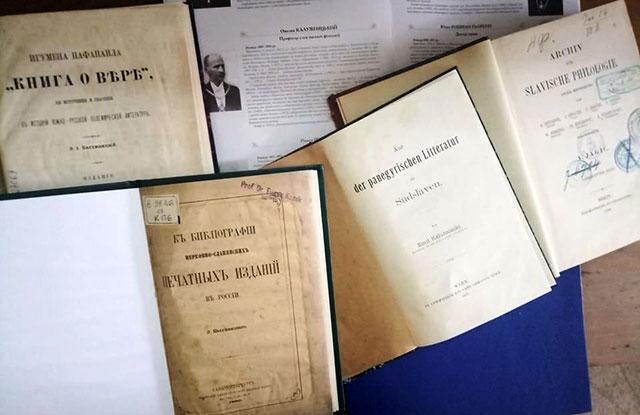 Виставка до 175-річчя з дня народження ректора Чернівецького університету (1889-1890 рр.) Омеляна Калужняцького