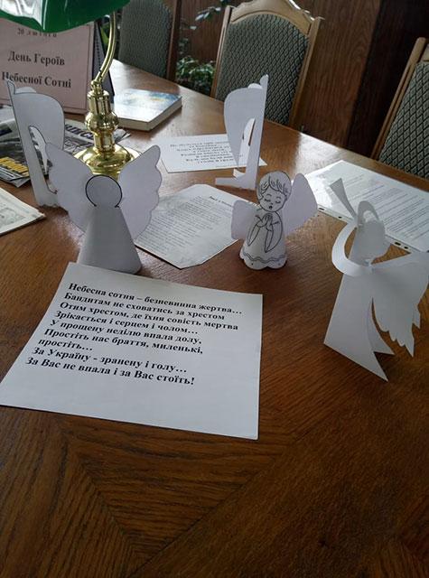 Ангели, які тримають українське небо
