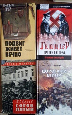 """""""Ехо війни"""". 75 років від дня Перемоги над нацизмом у Другій світовій війні"""