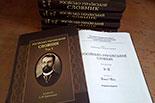 Словник – цінне джерело формування української мови