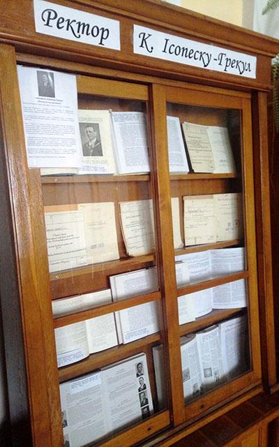 Костянтин Ісопеску-Грекул – ректор Чернівецького університету 1930-1933 років