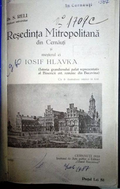 190 років від дня народження Йозефа Главки