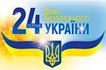 """Цикл книжкових виставок """"Історичні етапи українського державотворення"""""""