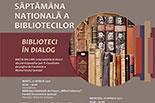 Міжнародний бібліотечний діалог